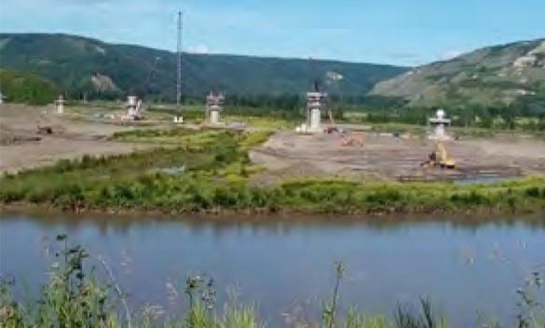 Site C Dam Project